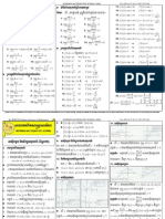 Math Formula_Limits+Derivative+Asympote+Study Functions+Conic Sections.+Integral