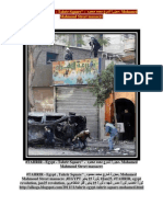 #TAHRIR - Egypt - Tahrir Square - مجزرة شارع محمد محمود - Mohamed Mahmoud Street massacre