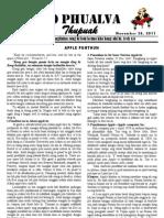Zo Phualva Thupuak- Volume 01, Issue 17