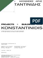 Aris Konstantinidis - Meletes + Kataskeves