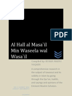 tawassul and waseelah, proof for permissibility