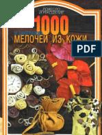 mil diseños de cuero