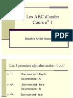 Les-ABC-d-arabe