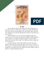 Asaram Bapu -Yuvadhan Suraksha