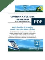 CONHEÇA A CULTURA ISRAELENSE