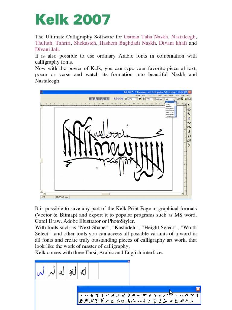 kelk | Calligraphy | Typefaces