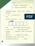 Mando Test Pg 1