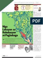 Philippine Collegian Tomo 89 Issue 18