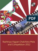 RVCM Booklet