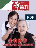 A4 Magz - ChungWah Vol 3 - WEB - Sml