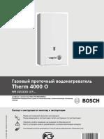 201104111631310.Инструкция по колонкам Therm 4000 O тип Р