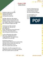 45 P12 Sudipta Biswas Poem