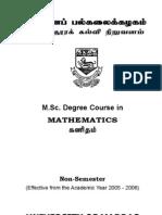 MSc_Maths