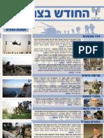 Heb Newsletter -November 2011