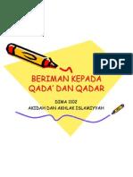 17599763-BERIMAN-KEPADA-QADA-DAN-QADAR (1)