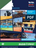 Russian Guide