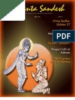 Vedanta Sandesh - Dec 2011