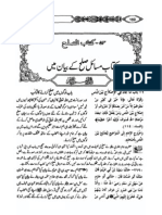 4G Kitabus Sulah Masayl-e-Sulah Ka Bayan