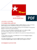 Current Movement of NLD in BURMA From ( 28.10.2011 ) to ( 25.11.2011)