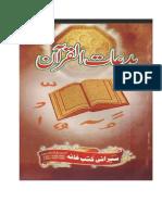 Bidat Ul Quran  by Allama Faiz Ahmad Owaisi