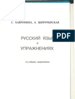 RUSSO--------------Esercizi di lingua russa