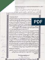 Khatm-E-nubuwwat AND BLOCHISTAN