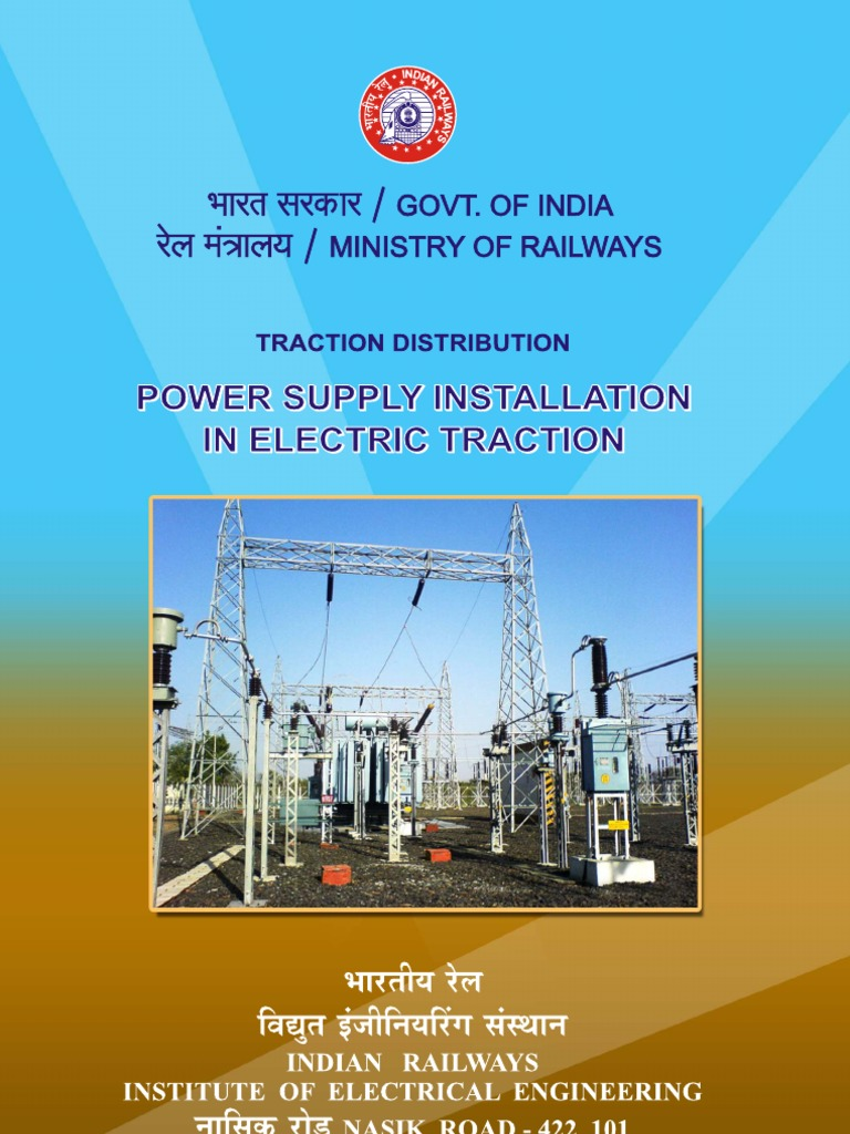 Railway Electrical System | Electrical Substation | Transformer