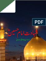 Shahadat Imam Hussain RA