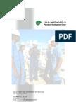 HSE Training Framework