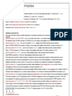 Podsetnik-Pravila o Deljivosti Brojeva