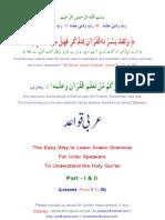 Arabic Grammar in Urdu- Easy Way to Learn Arabic Grammar  Part 1&2