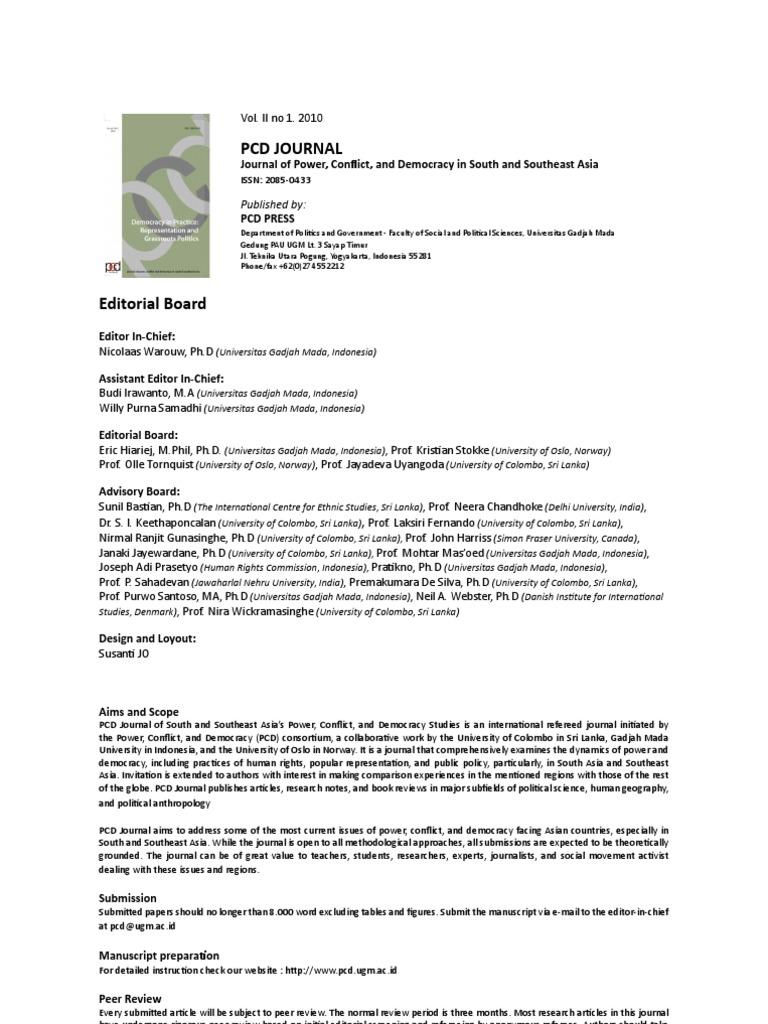 higher education important essay publication