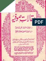 Maqalaat e SufiyaByShaykhMuftiMuhammadShafir[1].A