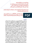 Pakistan US NATO Confrontation