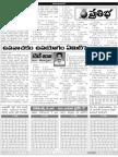TET Telugu 12