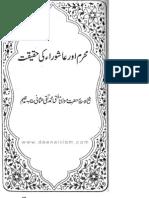 Reality of Muharram & Aashura by Mufti Taqi Usmani