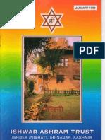 Malini Jan 1999