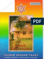 Malini Jan 2000