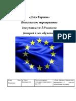 La Fete Francophonie1