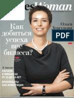 Forbes Woman Весна 2010