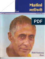 Malini Sep 2006