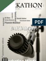 Markathon July11 Anniversary Edition