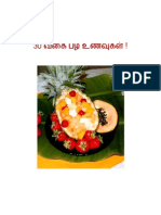 62093620 30types of Fruit Recipes