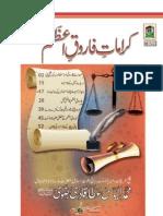 Karamat-E-Hazrat Farooq e Azam