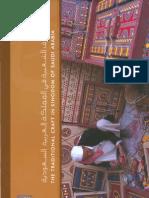الحرف الشعبية في المملكة العربية السعودية