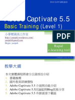 Adobe Captivate 5.5 Training in Taiwan-8-14hr