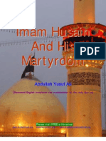 Imam Husain and His Martyrdom (by Abdullah Yousuf Ali)
