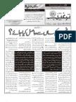 3-7 Targheeb (Tabloid )November 2011
