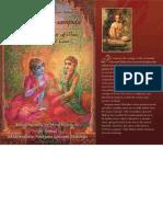 Sri_Prem-samput_1ed