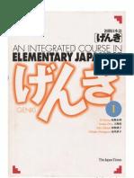 Genki I - Integrated Elementary Japanese Course - Banno, Ohno, Sakane, Shinagawa 1999